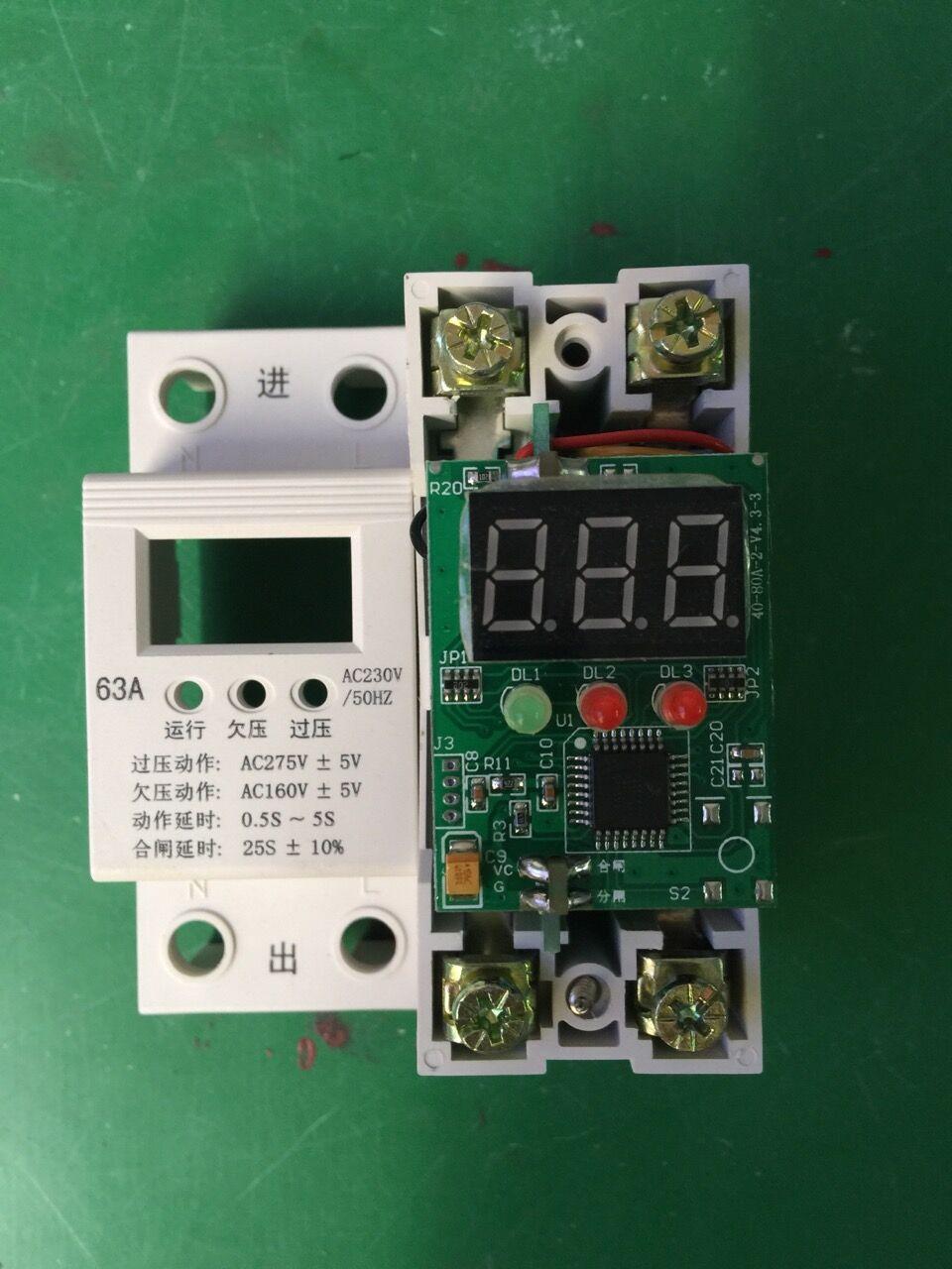 Digital Over Under Voltage Protection Hdp