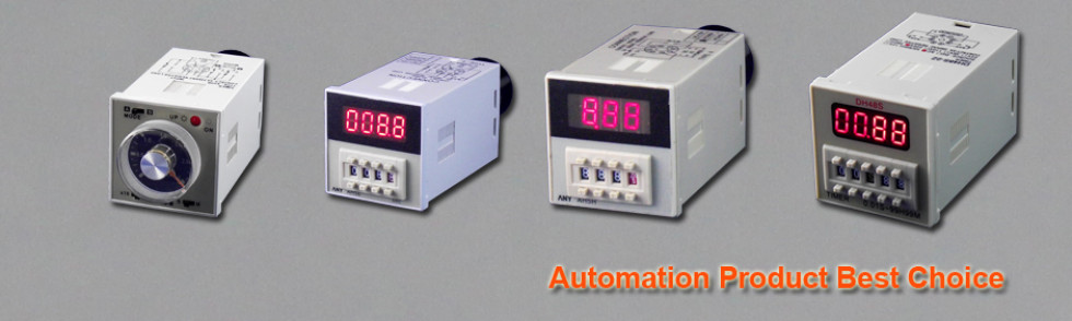 Timer switch manufacturer any electronics co ltd for Timer switch for motor